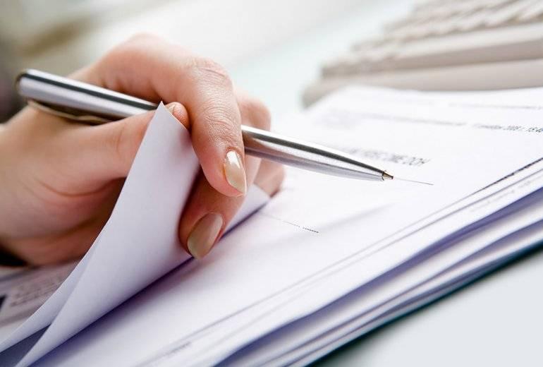 Как исправить нумерацию счетов фактур 1С | 1С:Предприятие | Учебные статьи  ArtemVM.iNFO